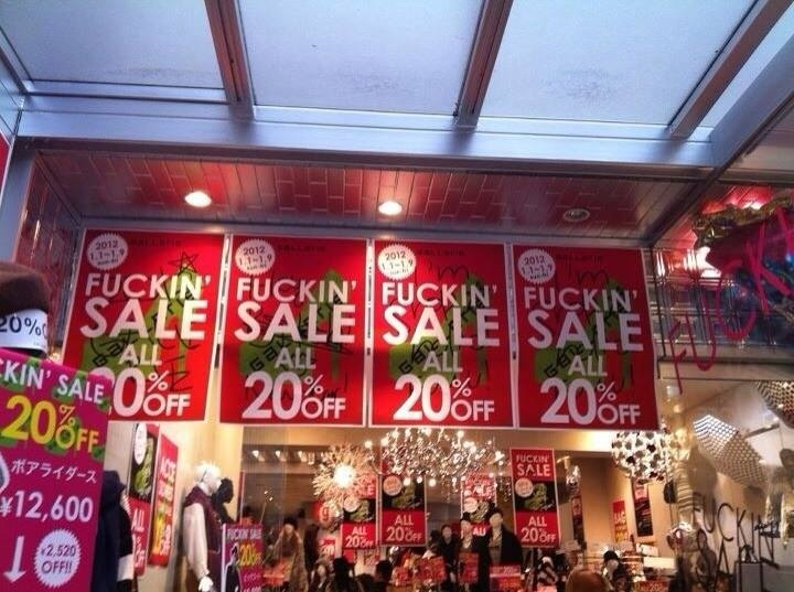 The fuckin' sales have started in Japan